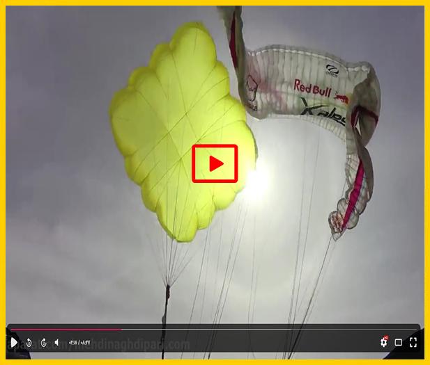 فیلم های آموزش کشیدن چتر کمکی پاراگلایدر